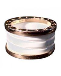 BVLGARI - Metallic B.zero1 Gold Ceramic Ring - Lyst