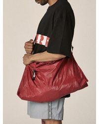 OVERR - Red [unisex] 17su Shoulder Bag for Men - Lyst