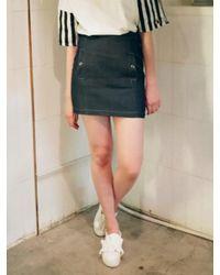 Noir Jewelry - Blue Chambray Skirt - Lyst