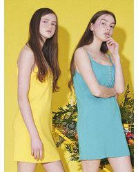 NUISSUE - Blue Button Knit Dress Mint - Lyst