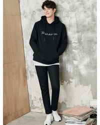 CE& TAE YONG - Black [unisex]cattitude Napping Hoody M Bk for Men - Lyst