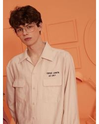 W Concept - Natural [unisex]coffee Embroidery Shirt Beige for Men - Lyst