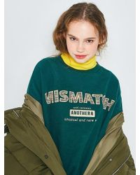 ANOTHER A - Mismatch Crop Sweatshirt Green - Lyst