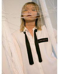 W Concept - 15 Fw Tassel Necklace Black Black - Lyst