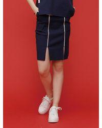 Noir Jewelry Blue Grace Skirt