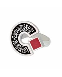 JUDE BENHALIM - Roundabout Ring Red - Lyst