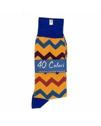40 Colori - Orange Mustard Auroras Organic Cotton Socks for Men - Lyst
