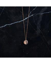 KIND Jewellery - Multicolor Rose Gold Mini Eclipse Disc Necklace - Lyst