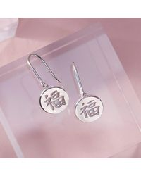 Liwu Jewellery - Multicolor Happiness Silver Earrings - Lyst