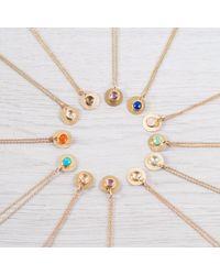 Auree Jewellery - Metallic Bali 9ct Gold May Birthstone Necklace Chrysoprase - Lyst