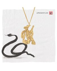 Loveness Lee - Metallic Chinese Zodiac Snake Horoscope Gold Pendant Necklace - Lyst