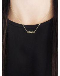 Jennifer Meyer - Metallic Diamond Mom Necklace - Lyst