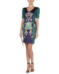 Mary Katrantzou Green Short Dress