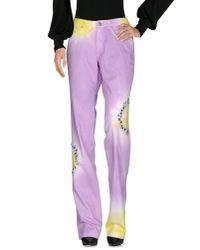 Blumarine | Yellow Casual Trouser | Lyst