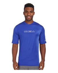 O'neill Sportswear - Blue Basic Skins Rash Tee (smoke) Men's Swimwear for Men - Lyst