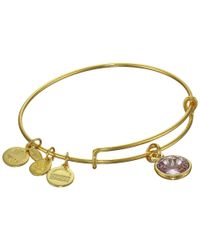 ALEX AND ANI | Metallic June Birthstone Charm Bangle | Lyst