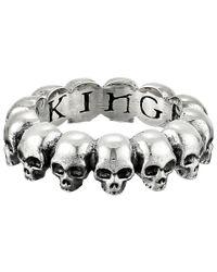 King Baby Studio - Metallic Skull Infinity Ring - Lyst