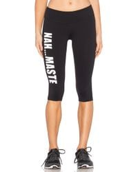 Private Party | Nah Maste Fitness Capris | Lyst