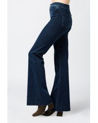 J Brand | High Rise Tailored Flare | Lyst