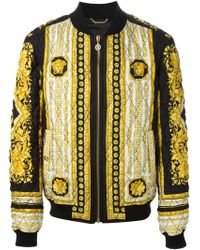 Versace Baroque Quilted Bomber Jacket - Lyst