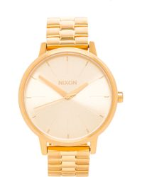 Nixon Gold The Kensington - Lyst