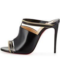 Christian louboutin Akenana Python \u0026amp; Leather Mule Sandals in Red ...