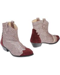 Ganni Ankle Boots - Lyst