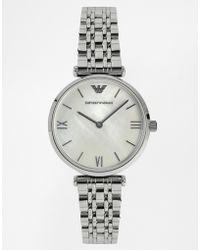 Emporio Armani Emporio Armarni Gianni T-Bar Silver Watch Ar1682 - Lyst