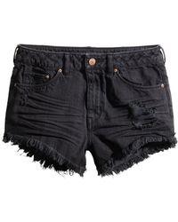 H&M Worn Denim Shorts - Lyst