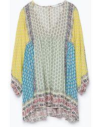 Zara Printed Top multicolor - Lyst