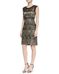 Sue Wong Cap-sleeve Paisley-pattern Cocktail Dress - Lyst
