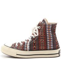 Converse All Star 70s High Top Sneakers  Natural - Lyst
