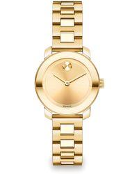 Movado Bold Goldtone Ip Stainless Steel Bracelet Watch/25Mm - Lyst