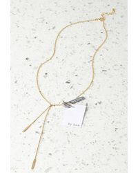 Forever 21 - By Boe Dangling Paddles Necklace - Lyst