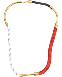 Marni Necklace Long Cord And Metal - Lyst