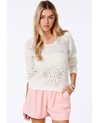 Missguided Evon Ribbed Knit Jumper In Cream - Lyst