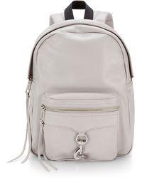 Rebecca Minkoff M.A.B. Backpack - Lyst