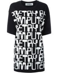 Jeremy Scott | Computer Letters Oversized T-shirt | Lyst