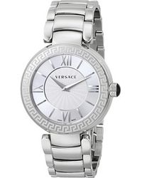 Versace Leda Vnc03 Watches - Lyst