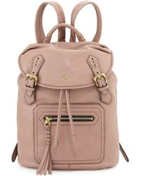 orYANY - Jaylin Leather Backpack - Lyst