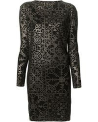 Vivienne Westwood Anglomania Metallic Print Fitted Dress - Lyst