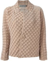Issey Miyake Geometric Textured Pattern Jacket - Lyst