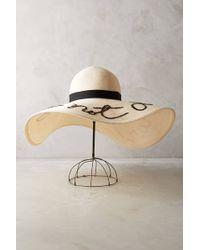 Eugenia Kim Do Not Disturb Hat beige - Lyst