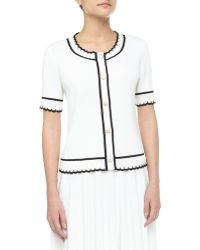 St. John Short Sleeve Scallop Trim Cardigan - Lyst