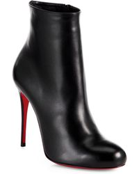 christian louboutin leopard mens shoes - christian louboutin fifi leopard-print calf hair booties ...