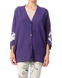 Cacharel Cardigan - Lyst