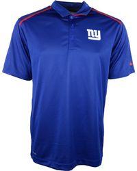 Nike Mens New York Giants Dri-fit Polo - Lyst