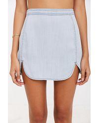 BDG Dolphin Hem Mini Skirt - Lyst