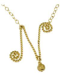 Rafia - Initial N Necklace - Lyst