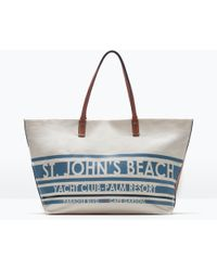 Zara Canvas Shopper Bag multicolor - Lyst